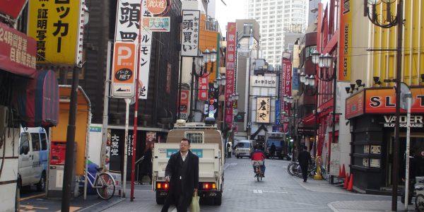 uploads_1599934136451-Tokyo_street_6